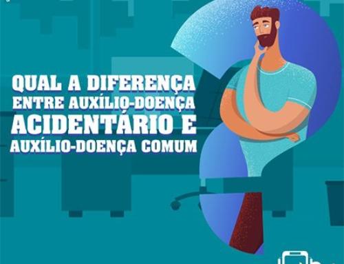 Qual a diferença entre auxílio-doença acidentário e auxílio-doença comum?